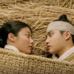 「100日の郎君様」第4話ネタバレ感想