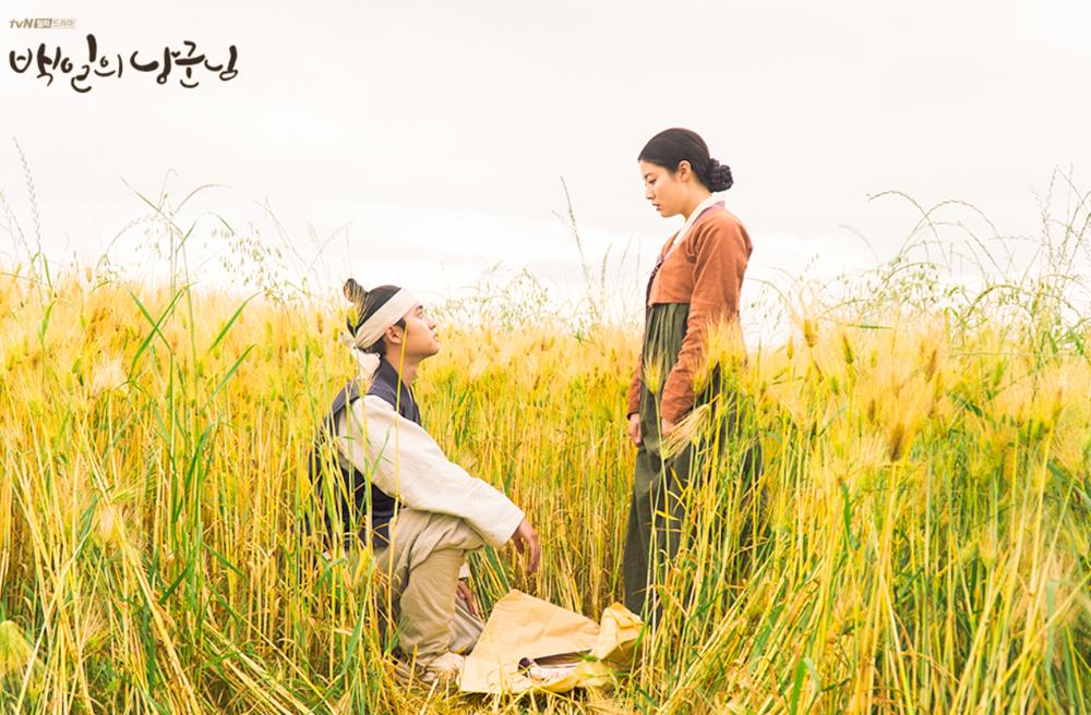 「100日の郎君様」8話ド・ギョンスとナム・ジヒョン