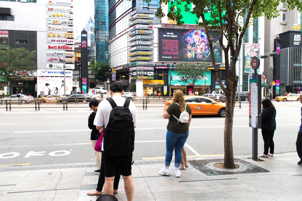 韓国民俗村の行き方