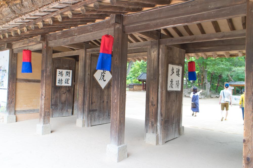 韓国民俗村への行き方